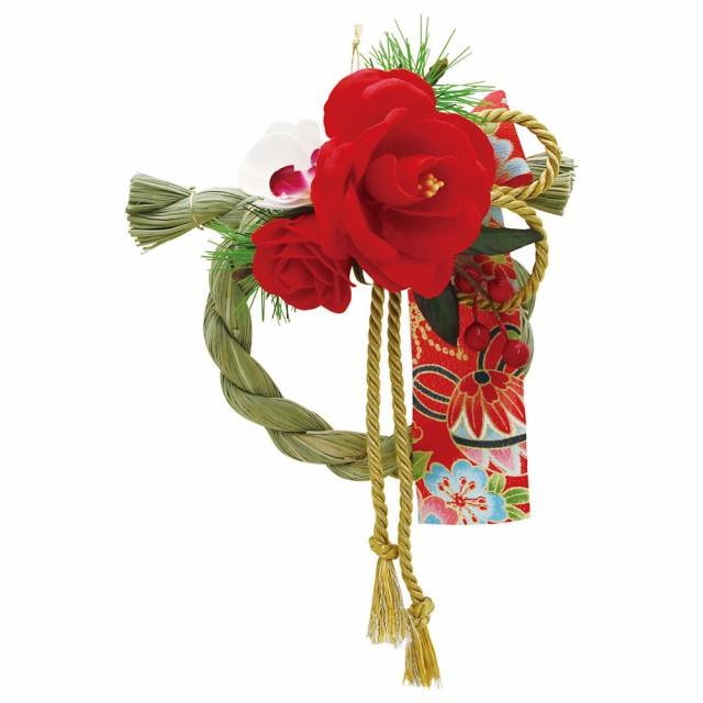 サボンドゥフルール しめ縄飾り 紅白 手作細工