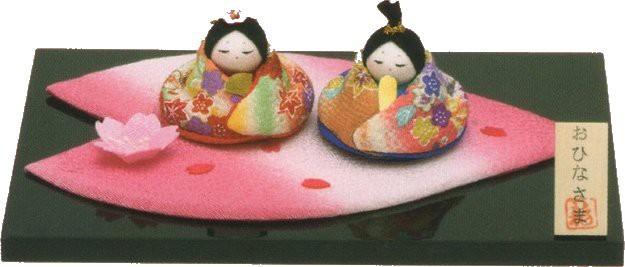 雛人形 花びら雛 ちりめん細工雛飾り 和雑貨   和ごころ ひなまつり リュウコドウ ひなまつり