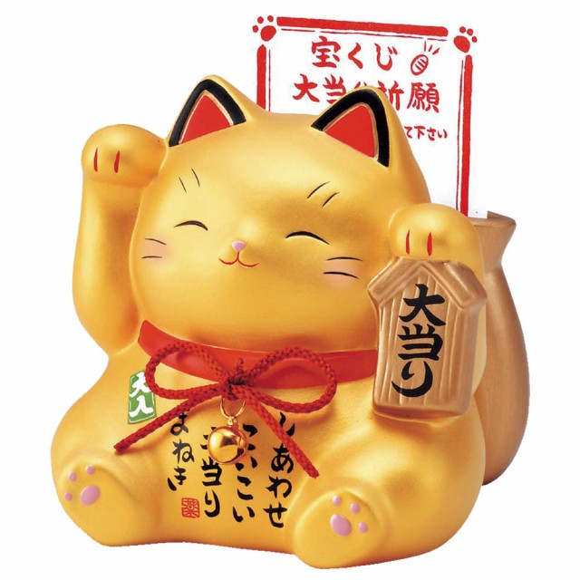 「彩耀大当り招き猫 (金) 宝くじ入貯金箱」陶器...