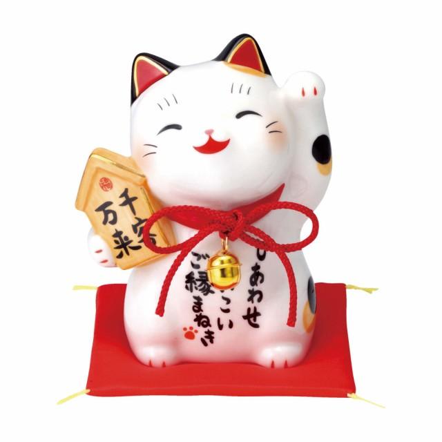 「彩絵円満人まねき猫 ザブトン付」磁器 猫の人...