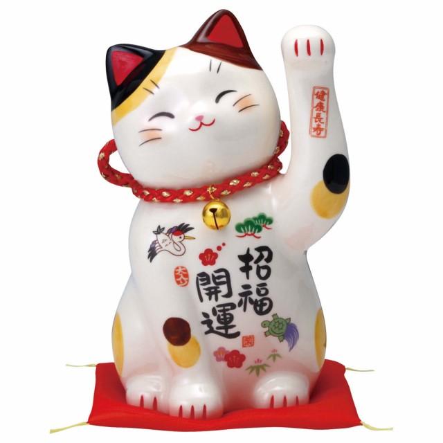 「彩絵招福開運招き猫(鈴付) ザブトン付」陶器 ...