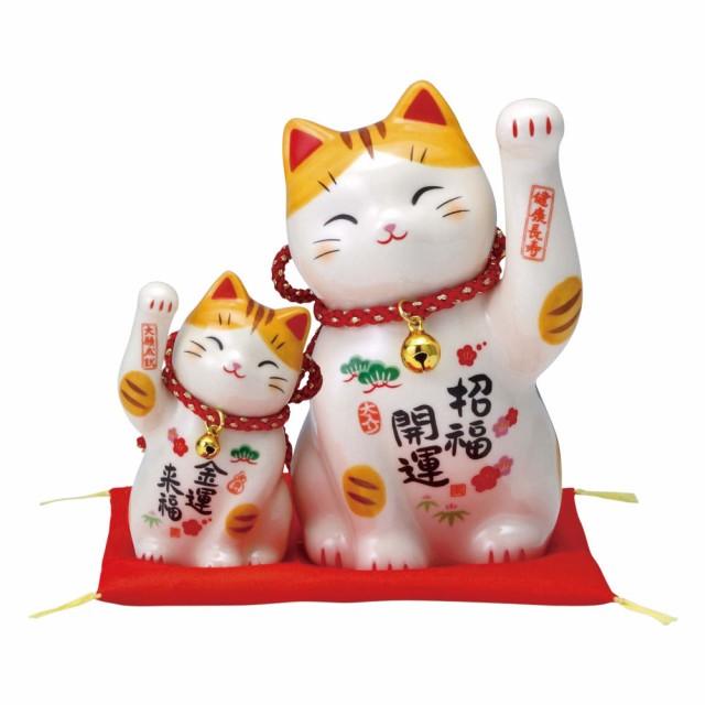 「彩絵萬福招き猫セット(鈴付・招福親子) ザブト...