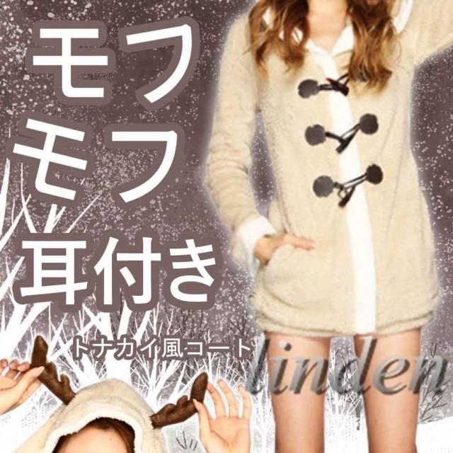 [linden] クリスマス衣装 レディース サンタクロ...