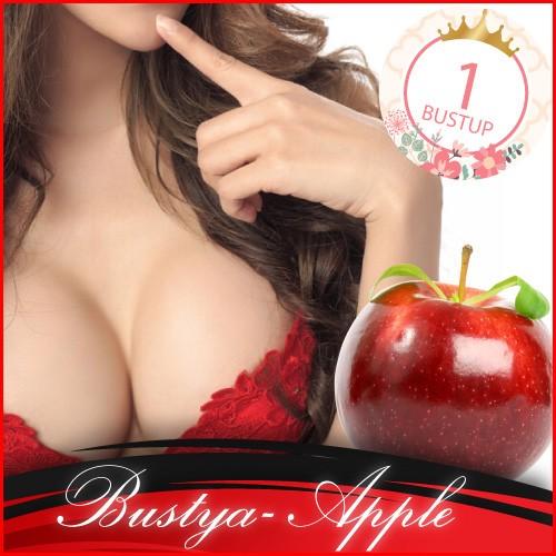 メール便送料無料Bustya-Apple  バスチャーアップ...