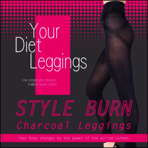 メール便送料無料 STYLE BURN Charcoal Leggings ...