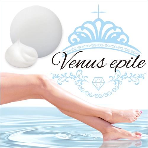 メール便送料無料Venus epile ヴィーナスエピレ/...