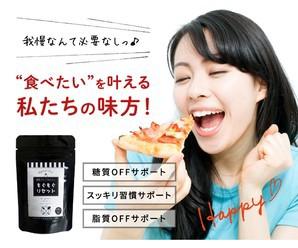 【メール便OK】もぐもぐリセット/サプリメント ダ...