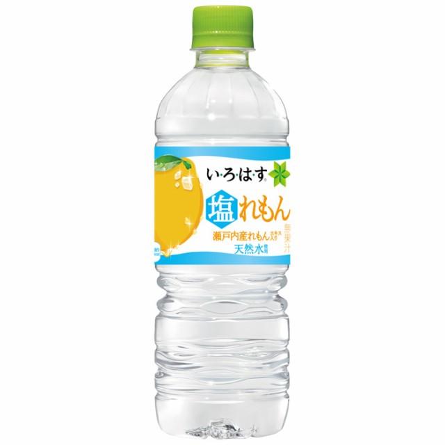 【メーカー直送・代引不可】い・ろ・は・す 塩れ...
