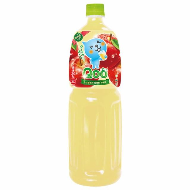 ミニッツメイド Qoo(クー) りんご 1500mlPET 8本 ...
