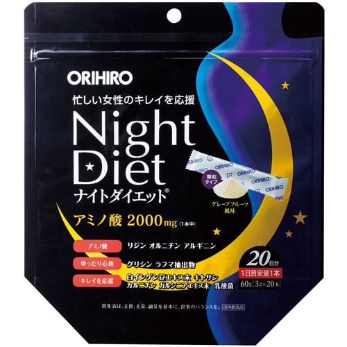 【メール便OK☆2個セット】オリヒロ ナイトダイエ...