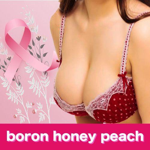 boron honey peach ボロンハニーピーチ 2個セット...