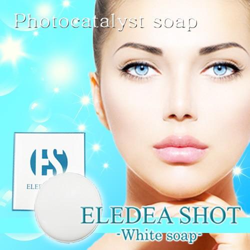 送料無料☆3個セット ELEDEA SHOT white soap エ...