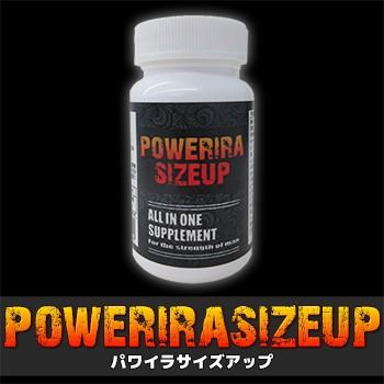 【送料無料】POWERIRA SIZE UP パワイラ サイズア...