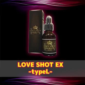 送料無料LOVE SHOT EX  typeL ラブショット /ラブ...