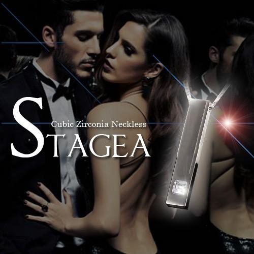 送料無料STAGEA(ステージア) ジルコニアネック...