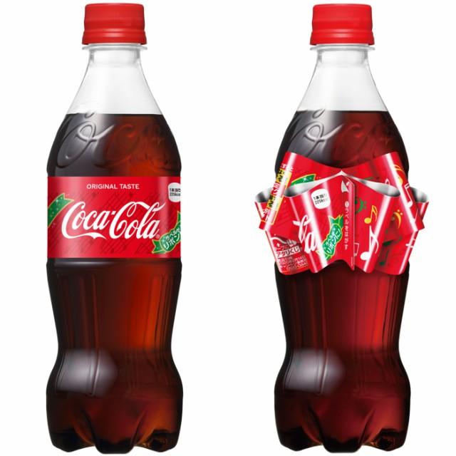 コカ・コーラ(リボンボトル) 500mlPET2ケース48本...
