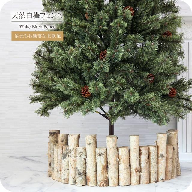 クリスマスツリー 北欧 おしゃれ オーナメント ウ...