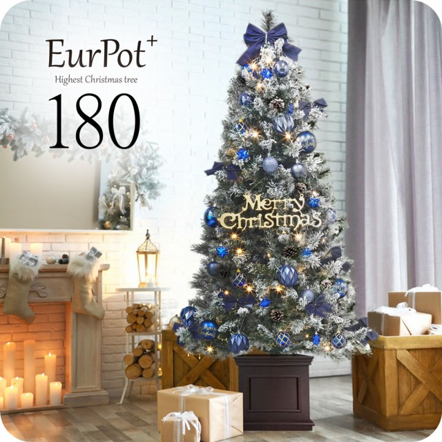 クリスマスツリー スノー ホワイト おしゃれ 北欧...