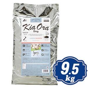 キアオラ ドッグフード ラム&サーモン 9.5kg Kia...