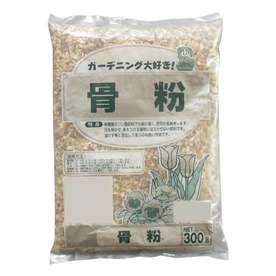 13-30 あかぎ園芸 骨粉 300g 30袋