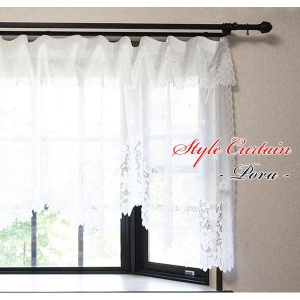 パイルレーススタイルカーテン ポーラ 295cm巾×8...