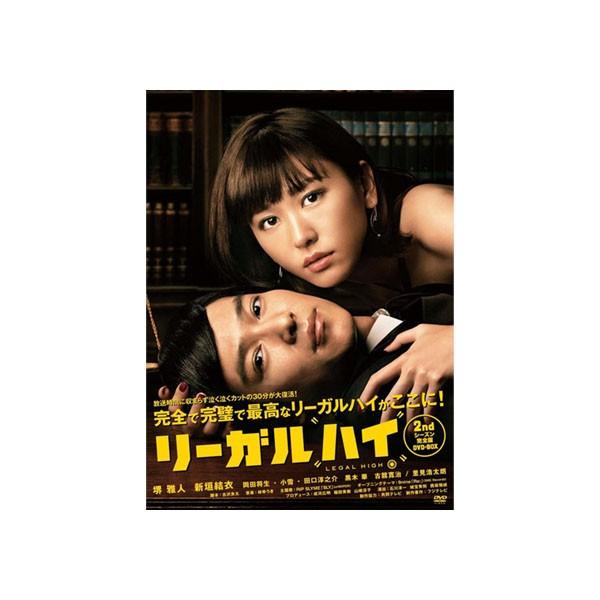 リーガルハイ 2ndシーズン 完全版 DVD-BOX TC...