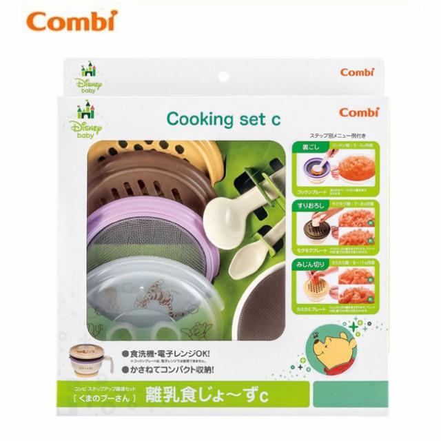 Combi(コンビ) くまのプーさん 離乳食じょ〜...