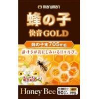 【送料無料】マルマン 蜂の子快音GOLD 90粒「他...