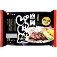 麺匠戸田久 盛岡じゃじゃ麺2食×10袋(たれ付)代引...