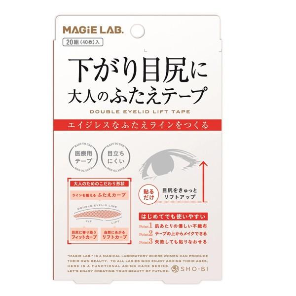 [メール便で送料180円]MAGiE LAB.(マジラボ) 大...