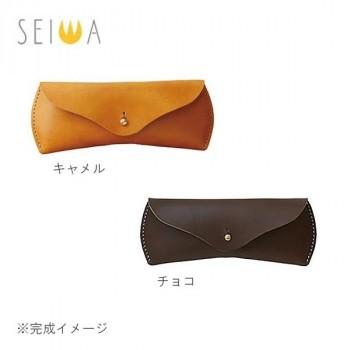 誠和 工芸 手芸 SEIWA (レザークラフト キット2) ...
