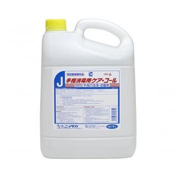 業務用 手指消毒液 有効成分:塩化ベンザルコニウ...