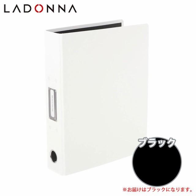 ラドンナ モノクローム パイプファイル A4タテ型 ...