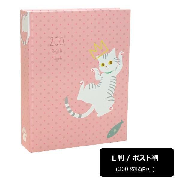 【送料無料】200フォトアルバム にゃん 105-696...