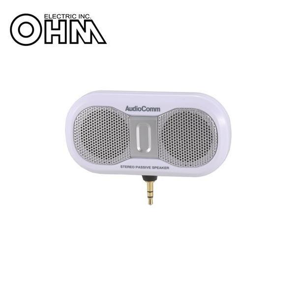 OHM AudioComm ステレオプラグインスピーカー ASP...