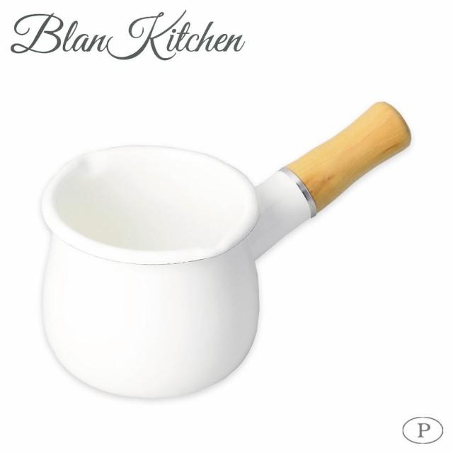 パール金属 ブランキッチン ホーローミルクパン 1...