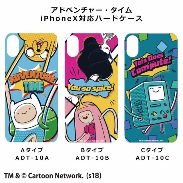 アドベンチャー・タイム iPhone X対応 ハードケー...