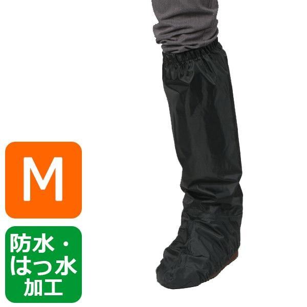 【送料無料】カジメイク 防水シューズカバー ロン...
