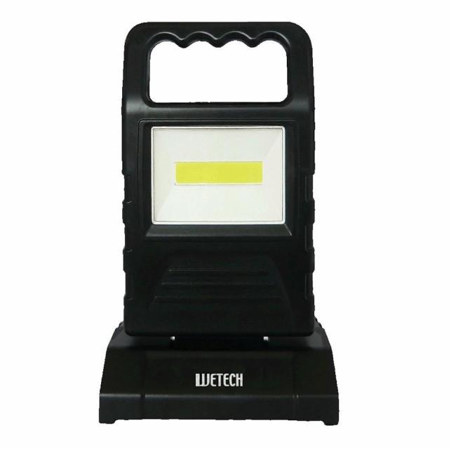 高輝度 COB型 LED 3WAY コンパクト ワークライト ...