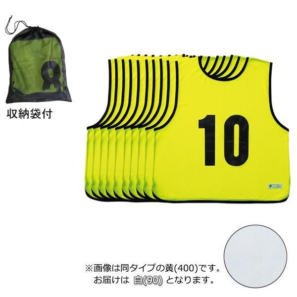 【送料無料】エコエムベストJr 1-10 白(90) EKA90...