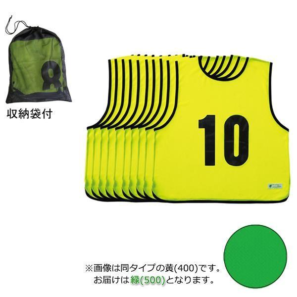 【送料無料】エコエムベストJr 1-10 緑(500) EKA9...