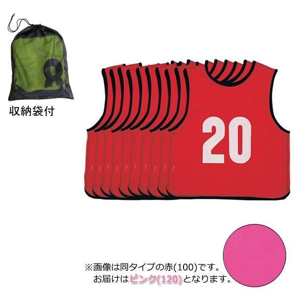 【送料無料】エコエムベストJr 11-20 ピンク(120)...