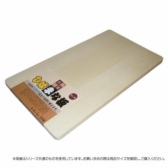 【送料無料】星野工業 米ヒバまな板(G15)21cm G15...