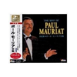 CD THE BEST OF PAUL MAURIAT ポール・モーリア...