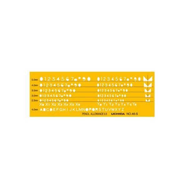 テンプレート No.46-S 英字数字定規 1-843-1810