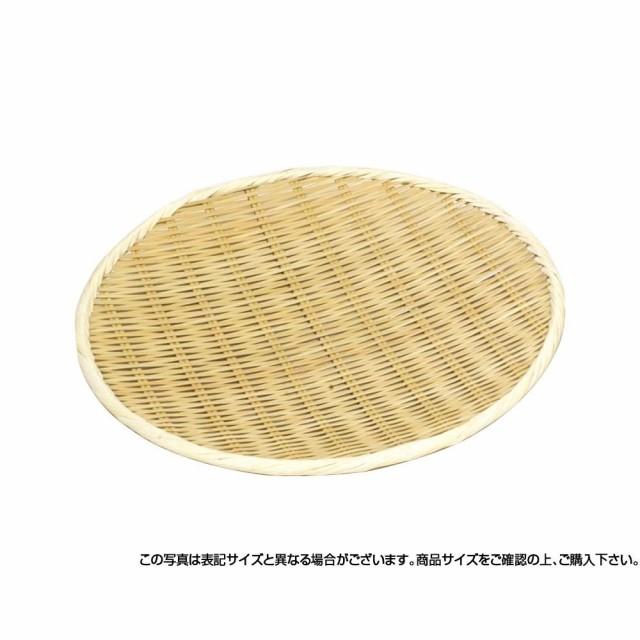 萬洋 丸ボンザル 8寸 15-802