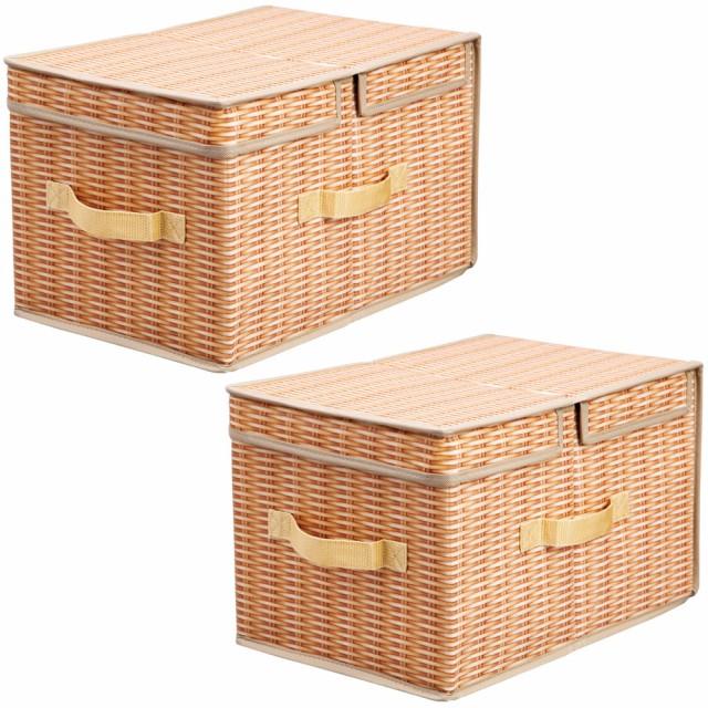 ラタン柄のたためる収納BOX 2個組 ラタン柄でイ...