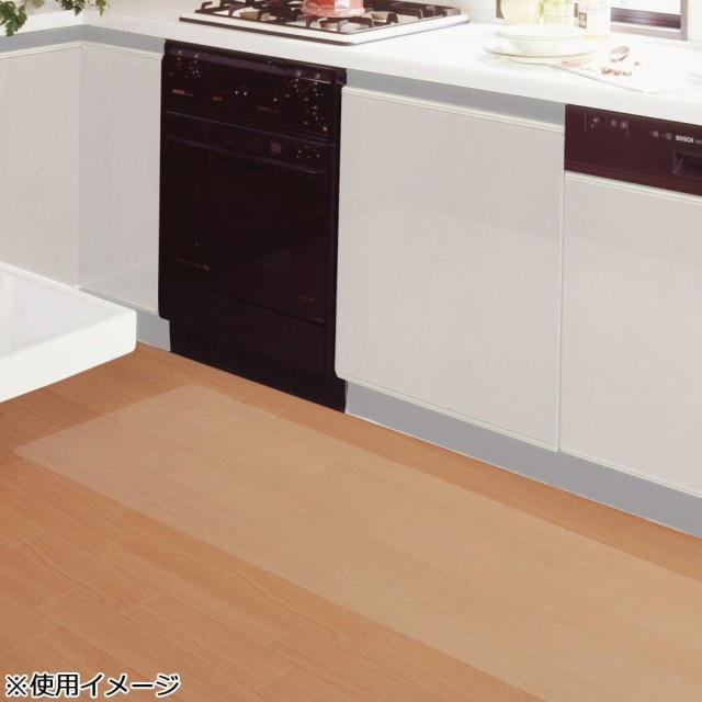 貼ってはがせる 透明キッチンマット 45×270cm