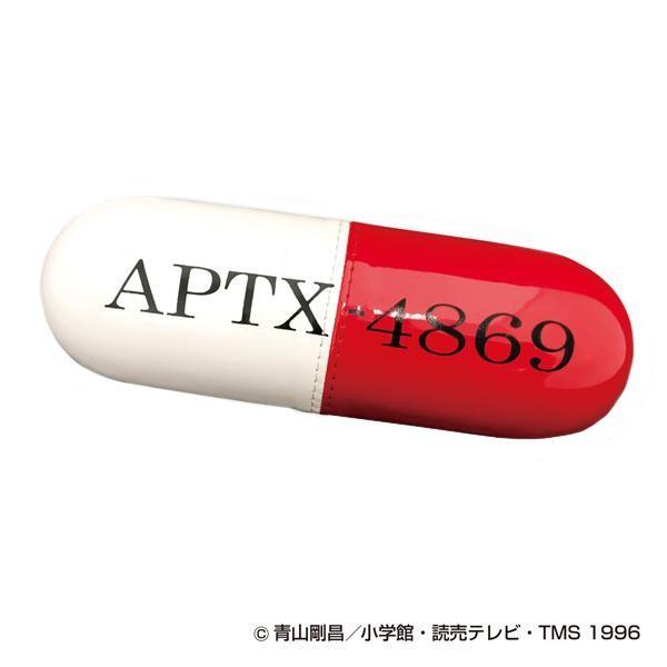 【送料無料】名探偵コナン アポトキシン メガネケ...