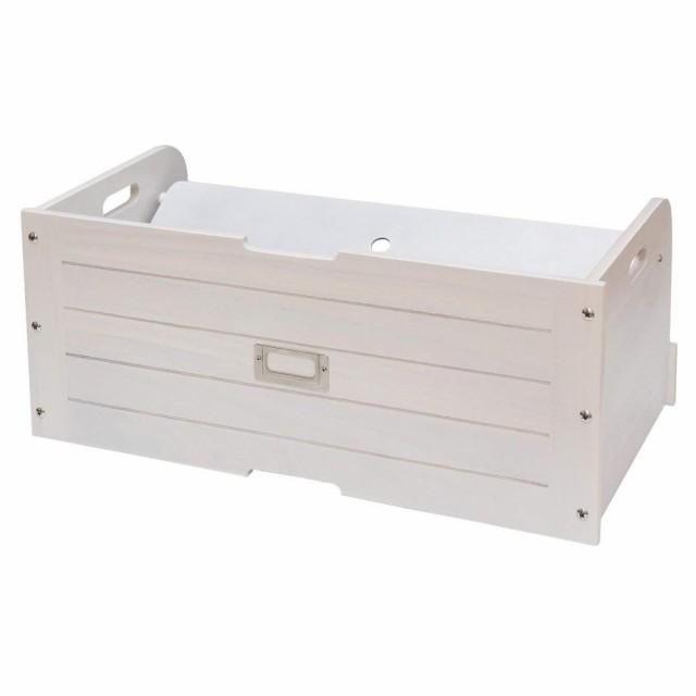 下駄箱下収納ボックス 52cm幅 ホワイト GKS-520W